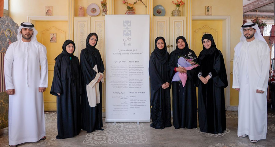 THATI Programme Trainees Learn from Leader At Supreme Council For Family Affairs