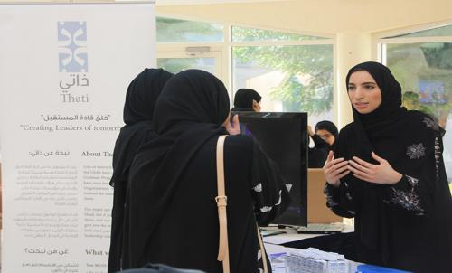 HCT Employer's Open Day